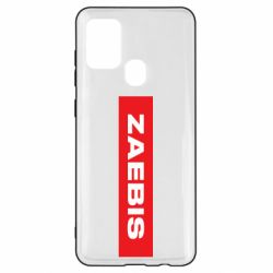 Чехол для Samsung A21s Zaebis