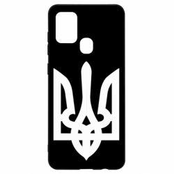 Чехол для Samsung A21s Жирный Герб Украины