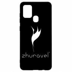 Чохол для Samsung A21s Zhuravel