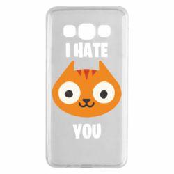 Чохол для Samsung A3 2015 I hate you