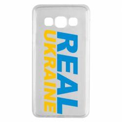 Чехол для Samsung A3 2015 Real Ukraine