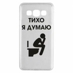 Чохол для Samsung A3 2015 Тихо, я думаю