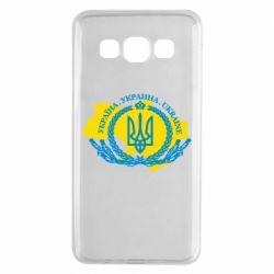 Чохол для Samsung A3 2015 Україна Мапа