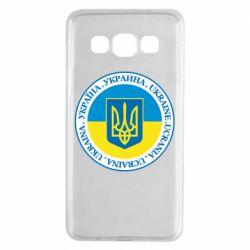 Чохол для Samsung A3 2015 Україна. Украина. Ukraine.
