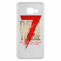 Чохол для Samsung A3 2016 7 Days To Die