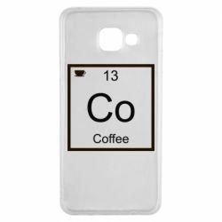 Чохол для Samsung A3 2016 Co coffee