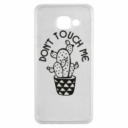 Чехол для Samsung A3 2016 Don't touch me cactus