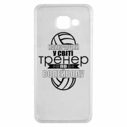 Чохол для Samsung A3 2016 Найкращий Тренер По Волейболу