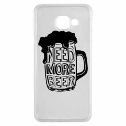Чохол для Samsung A3 2016 Need more beer