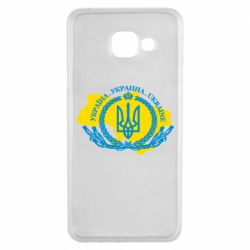Чохол для Samsung A3 2016 Україна Мапа