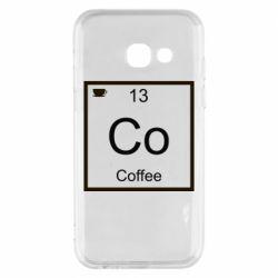 Чохол для Samsung A3 2017 Co coffee