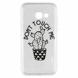 Чехол для Samsung A3 2017 Don't touch me cactus