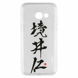 Чохол для Samsung A3 2017 Ghost Of Tsushima Hieroglyphs