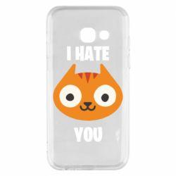 Чохол для Samsung A3 2017 I hate you