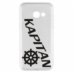 Чохол для Samsung A3 2017 KAPITAN