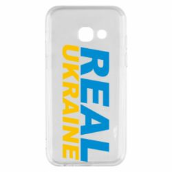 Чехол для Samsung A3 2017 Real Ukraine