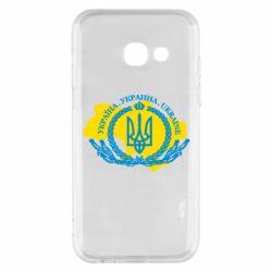 Чохол для Samsung A3 2017 Україна Мапа