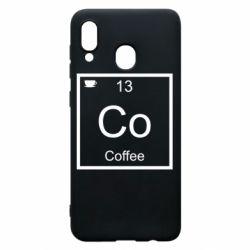 Чохол для Samsung A30 Co coffee