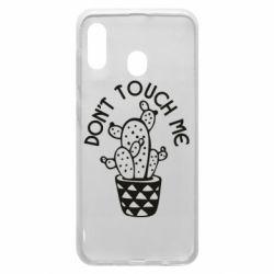 Чехол для Samsung A30 Don't touch me cactus