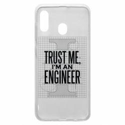 Чохол для Samsung A30 Довірся мені я інженер