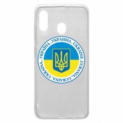 Чохол для Samsung A30 Україна. Украина. Ukraine.