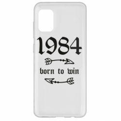Чохол для Samsung A31 1984 Born to win