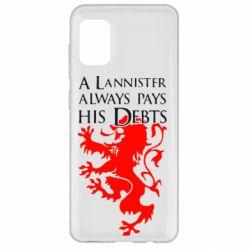 Чохол для Samsung A31 A Lannister always pays his debts
