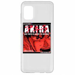 Чохол для Samsung A31 Akira