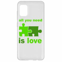 Чохол для Samsung A31 All You need is love