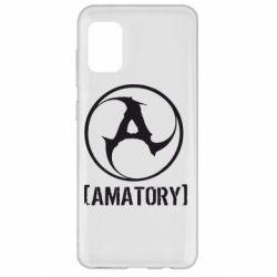 Чохол для Samsung A31 Amatory