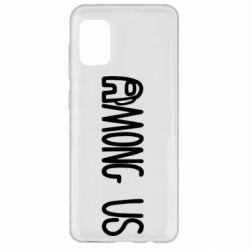 Чохол для Samsung A31 Among Us Logo