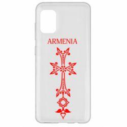 Чехол для Samsung A31 Armenia