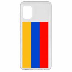 Чохол для Samsung A31 Вірменія