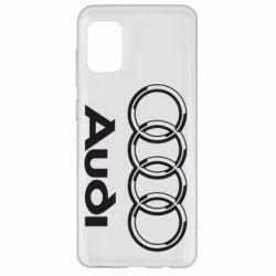 Чехол для Samsung A31 Audi Big