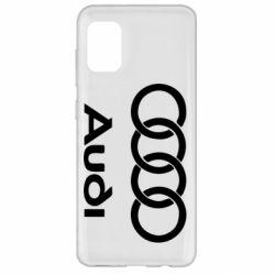 Чехол для Samsung A31 Audi