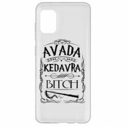 Чехол для Samsung A31 Avada Kedavra Bitch