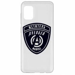 Чохол для Samsung A31 Avengers Marvel badge