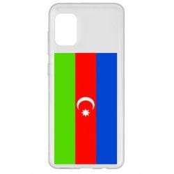 Чехол для Samsung A31 Азербайджан