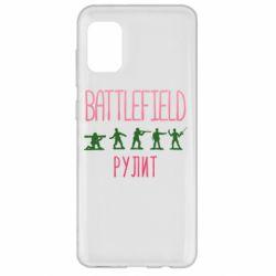 Чохол для Samsung A31 Battlefield rulit