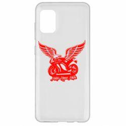 Чехол для Samsung A31 Байк с крыльями