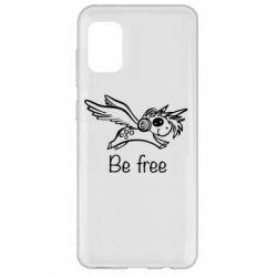 Чохол для Samsung A31 Be free unicorn