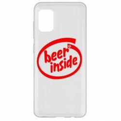 Чехол для Samsung A31 Beer Inside
