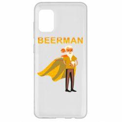 Чохол для Samsung A31 BEERMAN