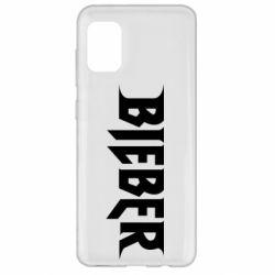 Чехол для Samsung A31 Bieber