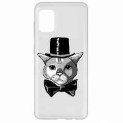 Чехол для Samsung A31 Black and white cat intellectual