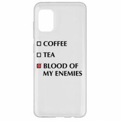 Чохол для Samsung A31 Blood of my enemies