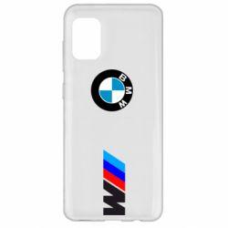 Чохол для Samsung A31 BMW M