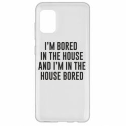 Чохол для Samsung A31 Bored in the house