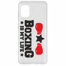Чохол для Samsung A31 Boxing is my life
