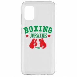 Чехол для Samsung A31 Boxing Ukraine